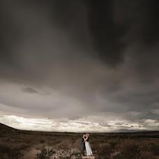 Wedding photographer Victor Baars (Baars). Photo of 17.03.2016