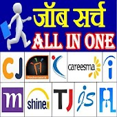 All In One Job Search – Jobs Result Admit Card Android APK Download Free By APPS 4 ALL