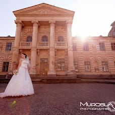 Wedding photographer Miroslav Buriy (Muroslav). Photo of 25.06.2013