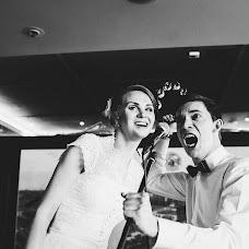 Wedding photographer Liza Medvedeva (Lizamedvedeva). Photo of 09.09.2015