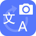 Photo and Text Translator Scanner icon