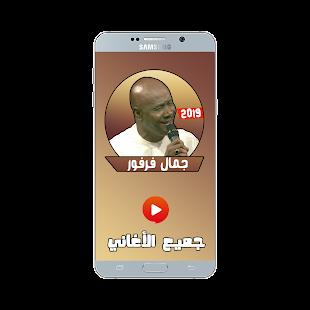مكتبة الاغاني السودانيه تحميل اغاني mp3 مجانا البعيو