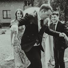 Wedding photographer Evgeniya Orlova (orlusha). Photo of 03.07.2016