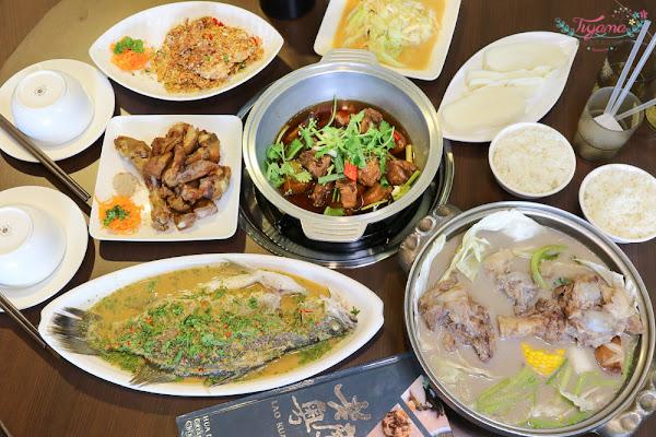 台南中式料理|老廣粵花雕雞創意坊:花雕雞.澳門豬骨煲~特色名菜,家庭聚餐好所在