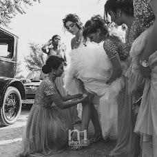 Wedding photographer Mónica Alcalá (no1photos). Photo of 17.08.2018