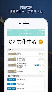 高捷通- screenshot thumbnail