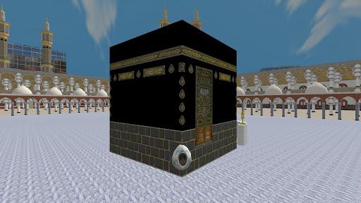 モスクハラームのツアー