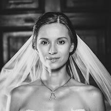 Wedding photographer Krzysztof Jojko (kristoforo). Photo of 21.08.2017