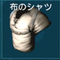 布のシャツ