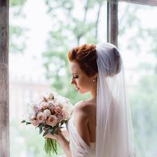 Wedding photographer Tatyana Bondarenko (Albaricoque). Photo of 20.09.2016