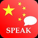 Speak Chinese Phrases icon