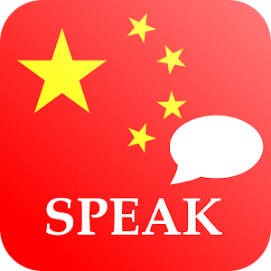 Learn Chinese Offline APK Cracked Download