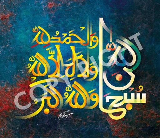 Arabic Calligraphy Name Art 1.0 screenshots 5