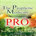 طب النبوي Prophet Medicine PRO