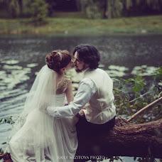 Wedding photographer Railya Mizitova (Raily). Photo of 19.06.2014