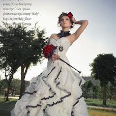 Wedding photographer Lena Grass (Arestia). Photo of 20.06.2013