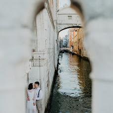 Wedding photographer Marina Avrora (MarinAvrora). Photo of 30.08.2017