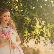 Wedding photographer Danila Osipov (danilaosipov). Photo of 13.07.2014
