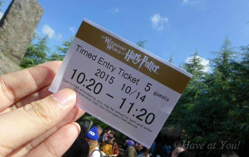 HP ticket USJ