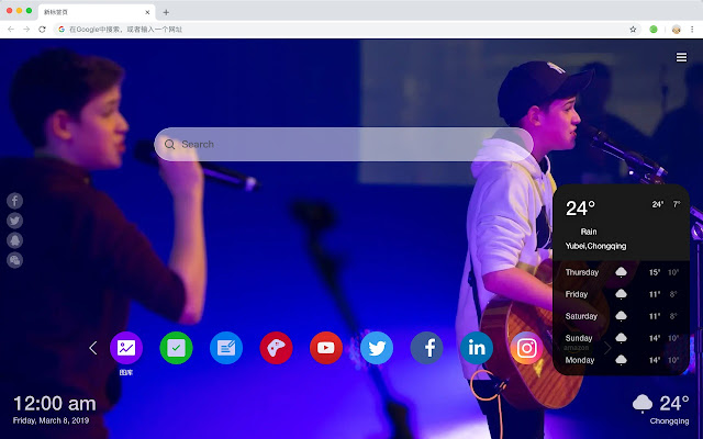 Max and Harvey New Tabs HD Top Themes