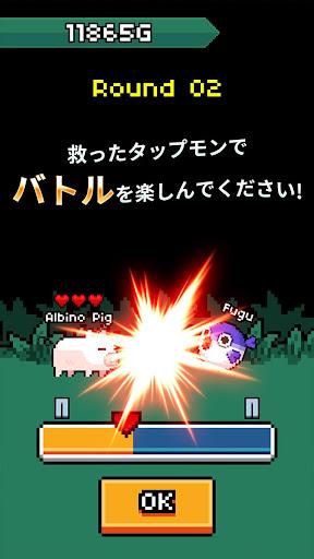 タップモンバトル TapMon Battle