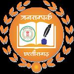Chhattisgarh DPR Icon