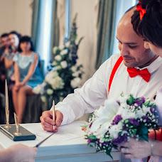 Wedding photographer Dmitriy Pisannyy (Pismanofficial). Photo of 14.01.2017