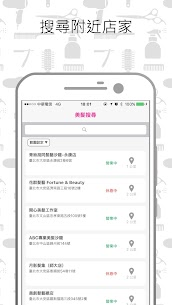 Let's Beauty 1.6 MOD + APK + DATA Download 2