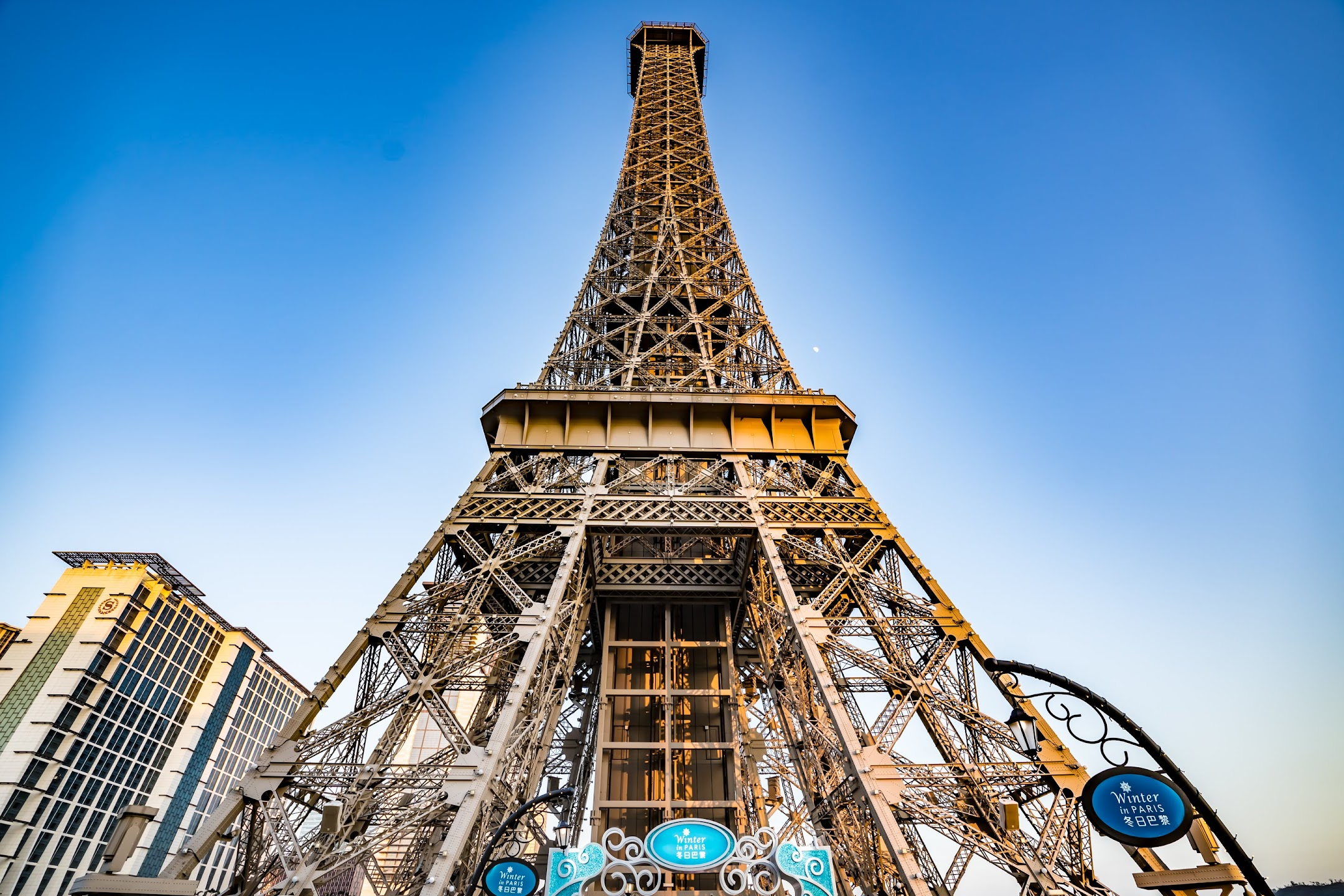 The Parisian Macao Eiffel Tower1