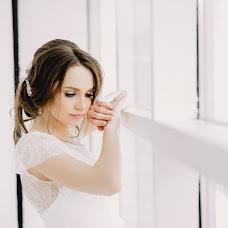 Wedding photographer Galina Pikhtovnikova (Pikhtovnikova). Photo of 04.07.2018