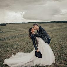 Wedding photographer Svetlana Kiseleva (shellycmile). Photo of 18.07.2018