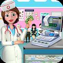 Hospital Cash Register Cashier Games For Girls APK