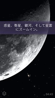 Stellarium Mobile PLUS - スターマップのおすすめ画像5