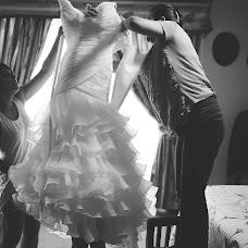 Wedding photographer Diego Alonso (diegoalonso). Photo of 06.03.2015