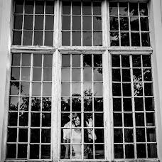 Fotógrafo de casamento Rodolpho Mortari (mortari). Foto de 19.03.2019