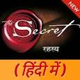 The Secret book in Hindi Free