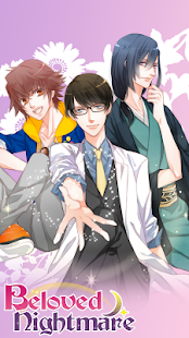 Beloved Nightmare | Otome Game- screenshot thumbnail