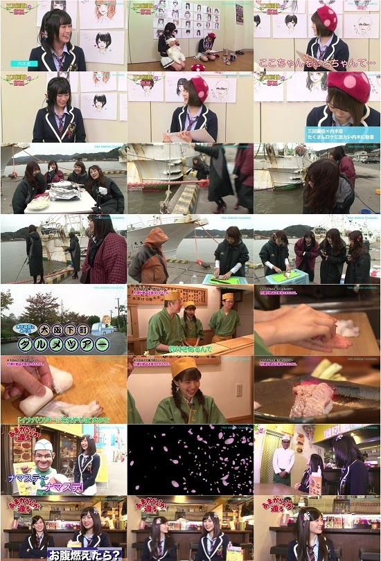 (TV-Variety)(720p) YNN [NMB48チャンネル] Collection 160105 160108 160112 160114 160115