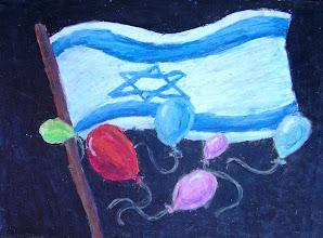 Photo: Сирота Роза, 9 лет 1 место «Живопись» (6-9) Студия Татьяны Белоконенко «День Независимости Израиля»  Хайфа, Израиль