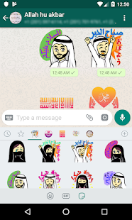 Download Islamic Stickers (WAStickerApps) for WhatsApp For PC Windows and Mac apk screenshot 3