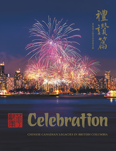 Celebration cover