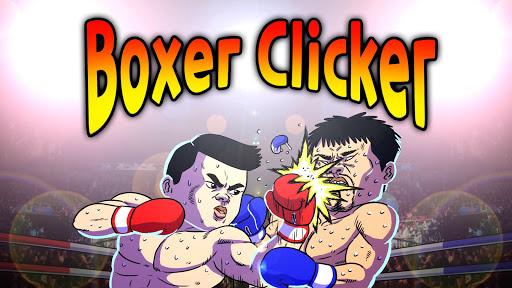 Boxer Clicker : Be The Legend apkmind screenshots 1