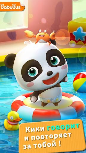 Говорящий Малыш Панда screenshot 1