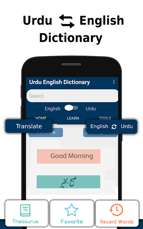 English to Urdu Dictionary & English Translator – (Android