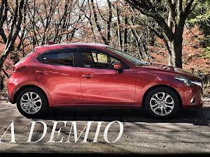 デミオ DJ5FS XD Noble Crimson 2WD 2018のカスタム事例画像 フモブレさんの2018年11月13日15:50の投稿