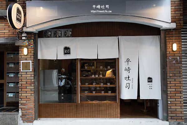 一秒到日本!台灣也有生吐司專賣店囉,生吐司/咖啡/朝食.平崎吐司hiroki