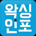 왁싱인포 - 왁싱 브라질리언왁싱 슈가링 커플왁싱 내주변 및 전국 할인 왁싱어플 icon