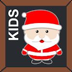 Santa Claus Game Icon