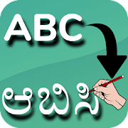 Kannada Editor