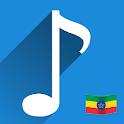 አሪፍ : Music Ethiopia 🇪🇹🎼 icon